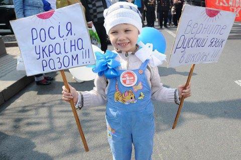 На Банковой призвали выделить украинский вариант русского языка