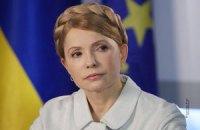 Тимошенко: Украина возвращается в Европу