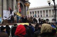 """На Майдане начали выбирать """"министров"""""""