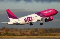 WizzAir отменила ряд рейсов и обещает компенсации