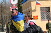 Налог на верность для украинских военных