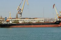 СБУ отримала доступ до банківських рахунків у справі про судно Melwill, яке незаконно заходило в Крим