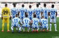 Украинцы Лунин и Кравец вышли на матч чемпионата Испании в футболках с именами своих мамы и жены, соответственно