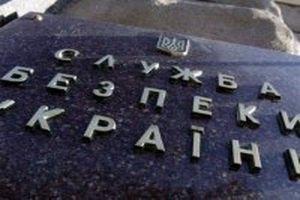 """В Киеве накрыли """"конверт"""", выводивший за границу 150 млн ежемесячно"""