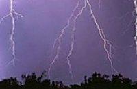 В Крыму от ударов молнии погибли 2 человека