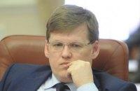 Вопроса о повышении пенсионного возраста в проекте меморандума с МВФ нет, - Розенко