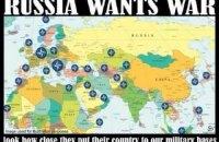 Посольство РФ у Британії опублікувало в твітері карту з українським Кримом