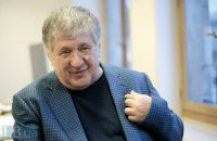 СБУ зажадала від Приватбанку узгоджувати іноземні позови проти Коломойського