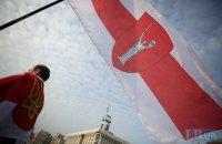 У Білорусі національний біло-червоно-білий прапор включать до списку забороненої символіки