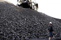 Африканский уголь прибудет в Украину 21 октября
