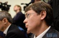 Крючков заявив про виплату 500 тис. доларів Ситникові за сприяння в слідстві
