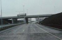 В Днепропетровске открыли окружную дорогу