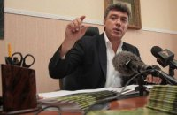 Немцова оштрафовали за участие в митинге