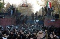Иранцы снова захватили британское посольство