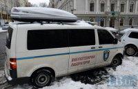Станции метро в центре Киева закрыты