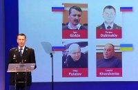 """Гиркину и еще троим боевикам """"ДНР"""" предъявлены подозрения в связи с крушением MH17 (обновлено)"""