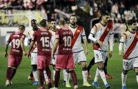 """Іспанська Федерація футболу призупинила покарання """"Райо Вальєкано"""" за образу Зозулі"""