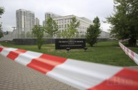США відреагували на незаконні вироки російського суду кримським татарам