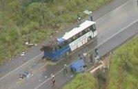 В Хорватии перевернулся автобус с чехами, есть погибшие