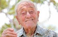 В Швейцарии добровольно ушел из жизни 104-летний австралийский биолог