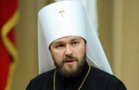 РПЦ назвала Варфоломія розкольником
