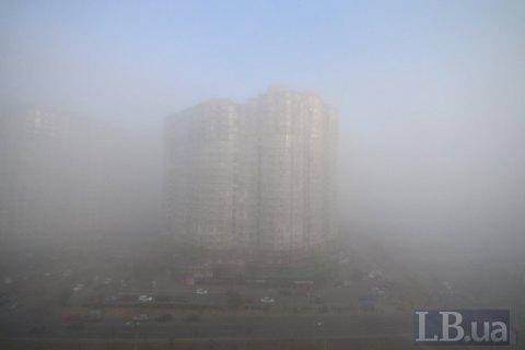 ДСНС: пилова буря в Києві не несе загрози життю і здоров'ю громадян