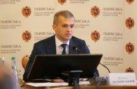 Перший заступник голови Львівської ОДА став заступником нового міністра громад