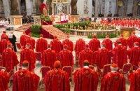 Выборы Папы Римского (LIVE)