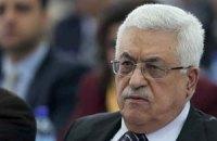 Палестина хочет возобновить мирные переговоры с Израилем в этом году, - Аббас