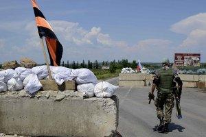 Комендатура Слов'янська затримала трьох сепаратистів