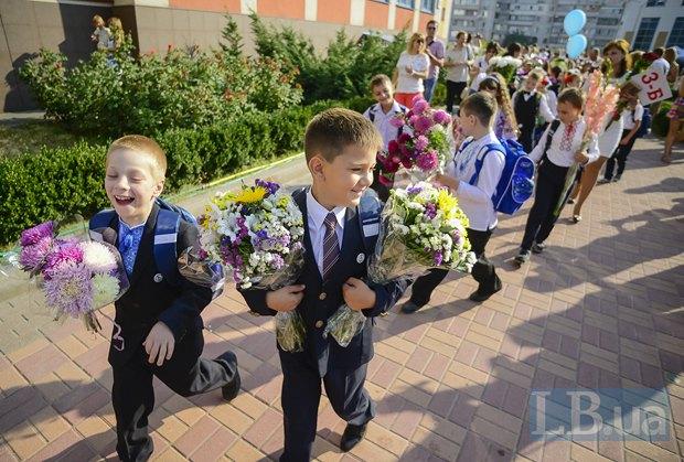 1 вересня у Київскій інженерній гімназії