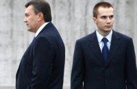 Интерпол удалил красную разыскную карточку Януковича и его сына (обновлено)
