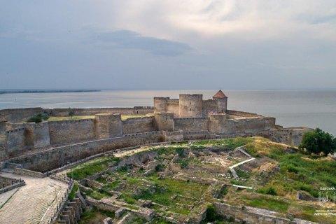 Одеська ОДА номінувала Аккерманську фортецю в попередній список ЮНЕСКО