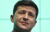 Російське НТВ покаже шоу з Зеленським у ролі ведучого