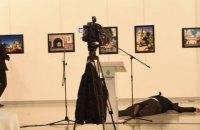 """В Турции арестовали """"ключевого"""" подозреваемого в убийстве российского посла"""