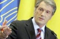 Ющенко ветировал закон о выборах - СМИ