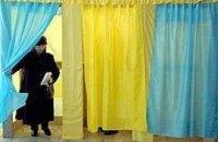 Сами мы не местные… или Почему депутаты ВР хотят отменить местные выборы?