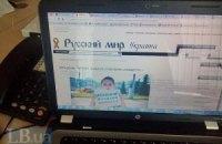 Совбез России рассмотрит возможность отключения страны от интернета
