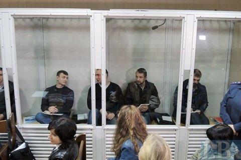 """Суд у справі п'ятьох """"беркутівців"""" продовжиться 2 грудня"""