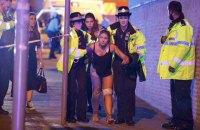 Число жертв теракта в Манчестере выросло до 22 человек (Обновлено, добавлено видео)