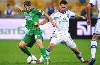 9-й тур УПЛ: гранды - остальная Украина - 11:1