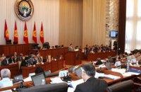 """У Киргизстані зафіксували фальсифікації на """"біометричних"""" виборах"""