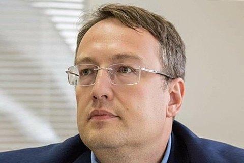 Обвиняемые в покушении на Геращенко попросили о суде присяжных