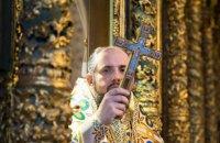Синод ПЦУ проведе кадрове засідання після інтронізації Епіфанія