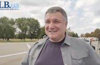 Аваков прокомментировал выдачу Цемаха России