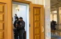 Кулуари Верховної Ради частково відкрили для преси