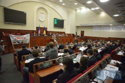 Обнародован новый состав Киевсовета