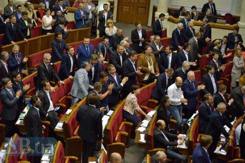 Рада відмовилася включити в порядок денний законопроект про спецконфіскацію