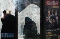 Дослідження: як олігархи впливають на економіку України