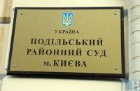 Судью Подольского райсуда Киева задержали на взятке